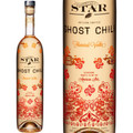 American Star Ghost Chile Vodka 750ml