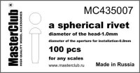 Masterclub Spherical rivet, head 1.0mm aperture 0.8mm 100 pcs.