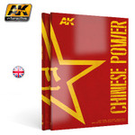 AK Interactive Chinese Power Vehicles Techniques & Camouflage Guide Book