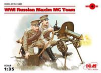 ICM Models - WWI Russian Maxim MG Team (2) w/MG, Weapons & Equipment