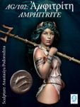 Alexandros Models - Amphitrite Goddess of Sea