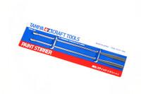 Tamiya - Stainless Steel Paint Stirrer (2)