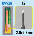 Trumpeter Models Chisel: 2.8mm x 2.8mm Diamond Shaped Tip