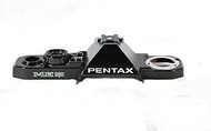 Pentax ME Super Top Cover Assembly (black)