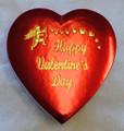 """Happy Valentine's Day"" - 8oz. Box"