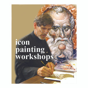 Icon Workshop 2017 - Athens/Watkinsville