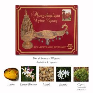 Incense - Jasmine - 2 oz Box