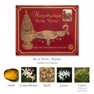 Incense - Cypress - 2 oz Box