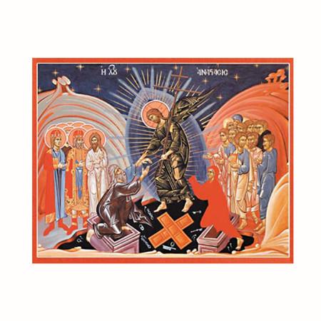 """Glorious Resurrection"" Easter Card"