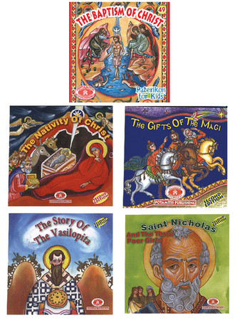 Paterikon Christmas Stories: SET OF 5
