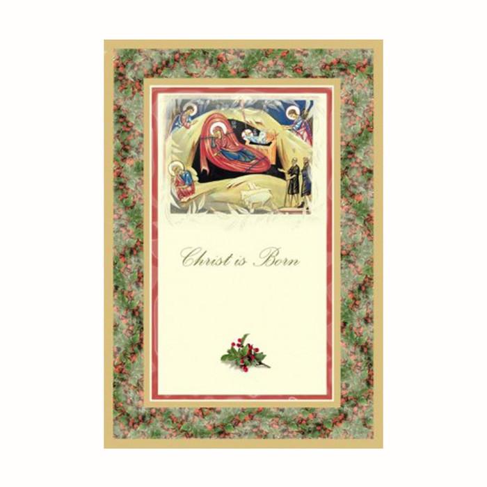 """Joy to the World"" Christmas Card"