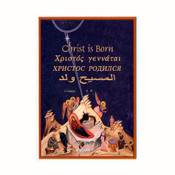 """The Nations Rejoice"" Christmas Card ANNIVERSARY SALE"