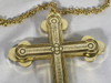 Indiana Jones, Cross of Coronado, Metal