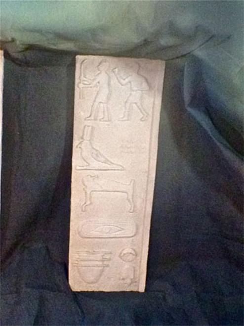 Stargate, Real Prop Pyramid Panel, Style 5, Kurt Russell, James Spader