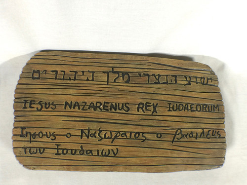Title of the Cross or Titulus Crucis