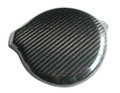 Glossy Twill Weave Carbon Fiber  Stator Cover for Suzuki GSX1300 R  Hayabusa 1999-2017, , B-King 07-12