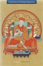 The Eighth Situpa on the Third Karmapa's Mahamudra Prayer