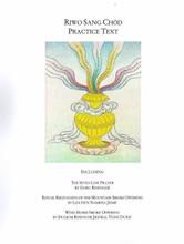 Riwo Sang Chod Practice Text