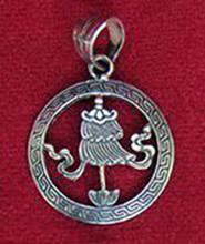 Parasol Auspicious Symbol Pendant