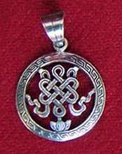 Eternal Knot Auspicious Symbol Pendant