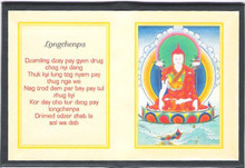 Longchenpa - Folding Thangka