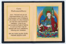 Padmasambhava (Guru Rinpoche) - Folding Thangka