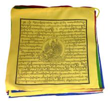 Guru Rinpoche Prayer Flag (Strand of 25 Flags)