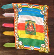 Guru Rinpoche Vertical Prayer Flag