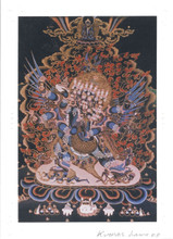Vajrakilaya Deity Card Print, by Kumar Lama (Dark Background)