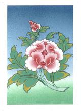 The Lotus: Eight Auspicious Symbols Card, by Kumar Lama