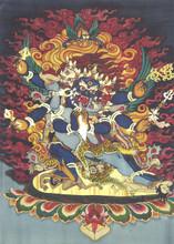 Vajrakiliya Greeting Card, by Naljorma Tendron