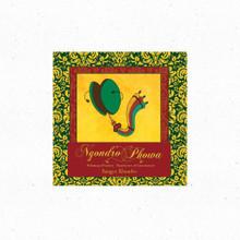 Sangye Khandro, Troma Ngondro and Phowa - Audio CD