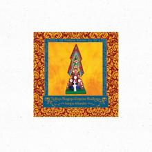 Sangye Khandro, Troma Nagmo Concise Sadhana - Audio CD