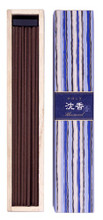 Aloeswood Japanese Incense