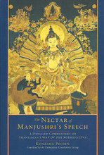 The Nectar of Manjushri's Speech