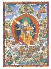 Nepal Deity Card: Standing Wrathful Guru Rinpoche