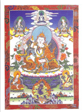 Nepal Deity Card: Guru Rinpoche Yab Yum with Mandarava