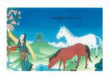 Woman with two Horses: Tibetan Life Card Print, by Kumar Lama