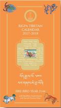 Rigpa Calendar 2017