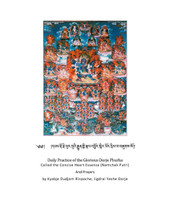 Daily Practice of the Glorious Dorje Phurba (Namchak Putri)