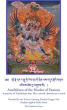 Vajrakilaya (Annihilator Of The Hordes Of Passions)