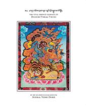 Dorje Drollo Thrak-Thung