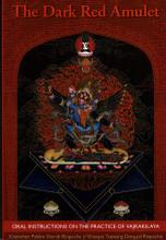 The Dark Red Amulet