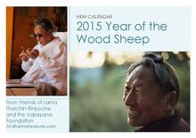 2015 Pema Osel Ling Wall Calendar
