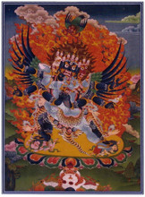 The Activity Ritual for Averting with the Brilliant Red Torma, Pudri Rekpung Madlay by Dudjom Jigdral Yeshe Dorje