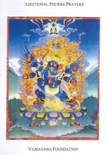 Additional Phurba Prayers
