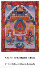 Khandro Nying Tik Phowa: Chariot to the Realm of Bliss, By Dudjom Rinpoche