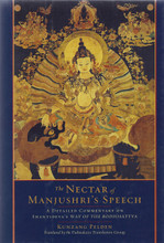 The Nectar of Manjushri's Speech: A Detailed Commentary on Shantideva's Way of the Bodhisattva, by Kunzang Pelden, translated by Padmakara Translation Group