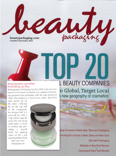 beauty-packaging-bodyography-oct-nov-2014-email-1.jpg