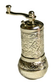 Brass Turkish Pepper Grinder-#1